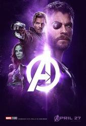 плакат к фильму Мстители: Война бесконечности (2018)