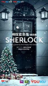 постер к сериалу Шерлок (2010)