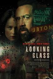 Зеркало (2018)