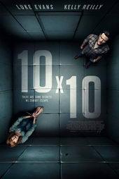 плакат к фильму 10 на 10 (2018)