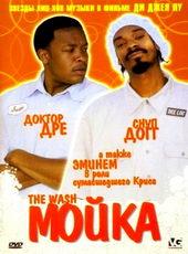 афиша к фильму Мойка (2001)