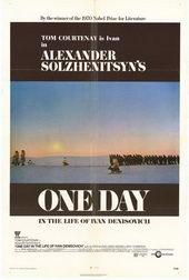 плакат к фильму Один день Ивана Денисовича (1970)