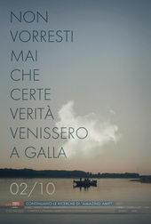 плакат к фильму Исчезнувшая (2014)