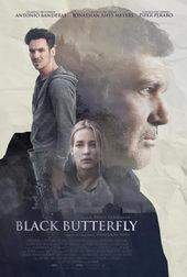 Черная бабочка (2017)