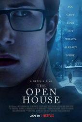 плакат к фильму Дом на продажу (2018)