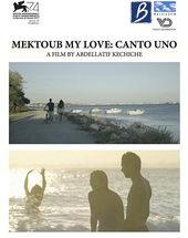 постер к фильму Мектуб, моя любовь (2018)