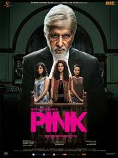 постер к фильму Розовый (2016)