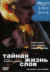 плакат к фильму Тайная жизнь слов (2006)