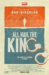 афиша к фильму Да здравствует король (2014)