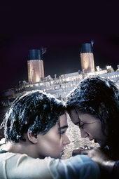 постер к фильму Титаник (1998)