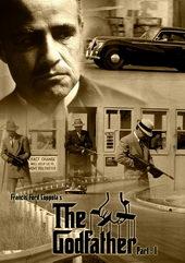 постер к фильму Крестный отец (1972)