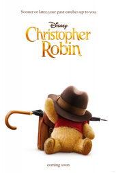 плакат к фильму Кристофер Робин (2018)