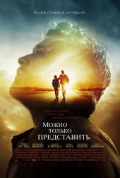 постер к фильму Можно только представить (2018)