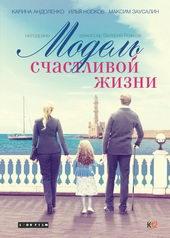 фильмы 2018 русские новинки которые были в кинотеатрах