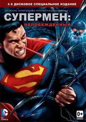 афиша к мультику Супермен: Свободный (2013)
