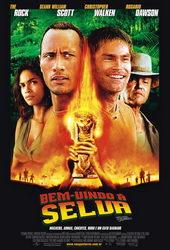 Сокровище Амазонки (2004)