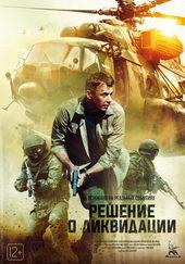 новые русские военные фильмы 2018 года уже вышедшие
