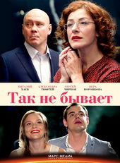 сериалы 2018 года новинки русские комедии