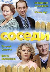 новые комедийные сериалы 2018 русские