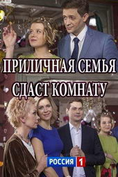 лучшие российские комедийные сериалы 2018