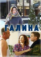 односерийные мелодрамы русские самые лучшие из лучших 2018