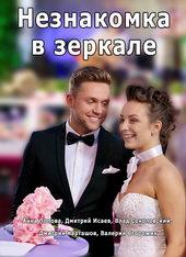 фильмы о любви российские мелодрамы 2018