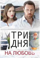 сериалы 2018 года новинки русские на твц