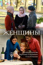 российские мини сериалы 2018