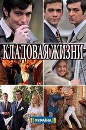 сериалы про любовь 2018 года новинки русские