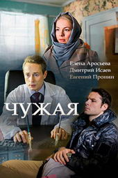 новые русские и украинские сериалы мелодрамы 2018 года уже вышедшие