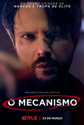 Механизм (2018)