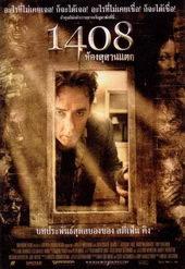 лучшие фильмы ужасов по рейтингу зрителей