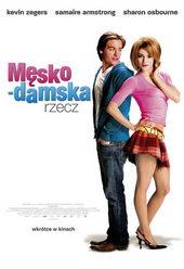 постер к фильму Мальчик в девочке (2007)