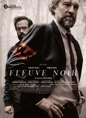 плакат к фильму Черная полоса (2018)