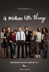новые сериалы осень 2018