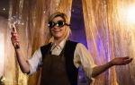 Доктор Кто 12 сезон: график выхода всех серий