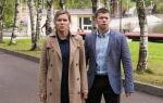 Ольга 5 сезон: будет ли и когда выйдет