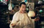 Китайские фильмы 2019: новинки