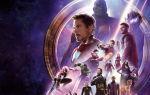 Какие фильмы нужно посмотреть перед «Войной бесконечности»