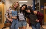Самые лучшие фильмы про школьную любовь, подростков: список