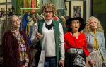 Русские кинокомедии 2017 (новинки): комедийные сериалы и фильмы, которые уже можно посмотреть