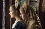 Исторические мелодрамы: список лучших фильмов о любви и страсти