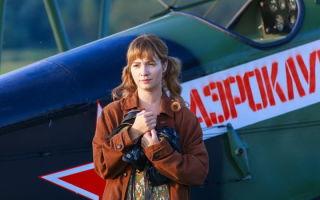Журавль в небе: про кого фильм 2020 и про какой самолет, где проходили съемки (история создания)