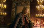 Исторические фильмы 2017, которые уже можно посмотреть (Россия)