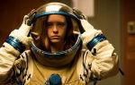 Кино про космос 2019: фантастика (лучшие фильмы)