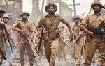 Новые индийские боевики 2020 на русском языке: новинки кино