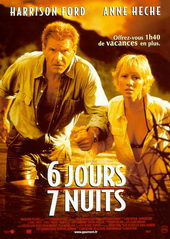 кино про джунгли приключения