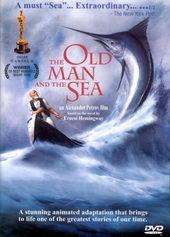 кино про океан