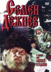 афиша к фильму Семен Дежнев (1983)