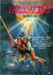 кино про приключения